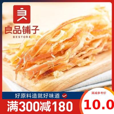良品鋪子 海味即食 炭烤魷魚絲原味60gx1袋裝 即食海鮮 手撕魷魚