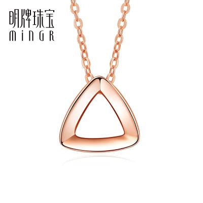 明牌珠寶18K金項鏈 彩金玫瑰金幾何三角鎖骨鏈女款項鏈 CSR0024定價
