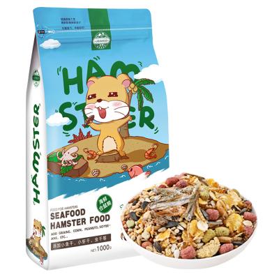 JESSIE洁西 海鲜仓鼠粮仓鼠粮食荷兰猪龙猫主粮饲料多种营养1kg