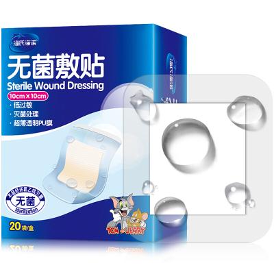 海氏海諾 無菌敷貼防水敷貼 10*10cm*20片 傷口貼大號創可貼防水肚臍貼洗澡膠布