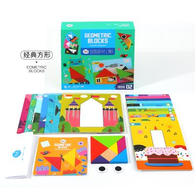Joan Miro 美樂 拼圖兒童益智玩具1幼兒智力寶寶早教積木2-3-4-5歲木質七巧板 經典方形 益智玩具 早教拼插