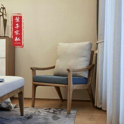 航竹坊 新中式沙发客厅现代样板房整装实木原木色布艺沙发 中式家具定制
