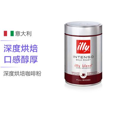 【深度烘焙】意利(illy)深度烘培咖啡粉 250g/罐 黑咖啡 其他 进口咖啡粉 意大利进口