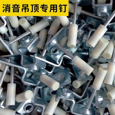 吊頂射釘器消音一體專用釘水泥釘線槽固定手動打釘裝修 吊頂專用釘8MM(100)個