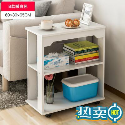 苏宁放心购移动小茶几 客厅沙发边柜可简约现代边几角几卧室简易床头柜家用简约新款