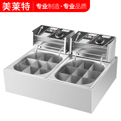 美莱特电热18格双缸关东煮机器商用麻辣烫锅小吃设备串串香炸锅