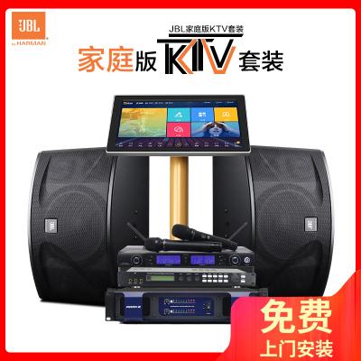JBL Ki110卡拉OK套裝 家庭KTV音響組合全套 家庭卡拉OK套裝 點歌機全套套裝 微信點歌設備400W+2T