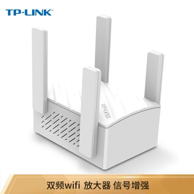 TP-LINK TL-WDA6332RE 1200M双频wifi信号放大器 无线扩展器家用路由器无线信号增强器