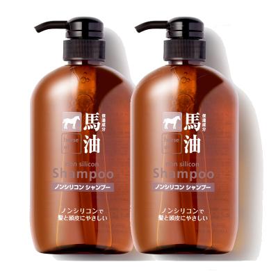 2瓶丨熊野油脂 無硅弱酸性馬油洗發水 600ml