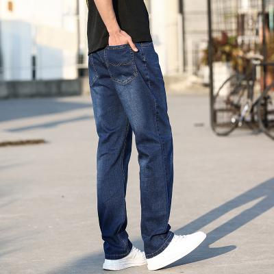 Jussara Lee2020輕薄款彈力男士牛仔褲直筒寬松中高腰男裝長褲子夏季薄款牛仔褲男直筒寬松闊腿褲大碼男裝長褲子