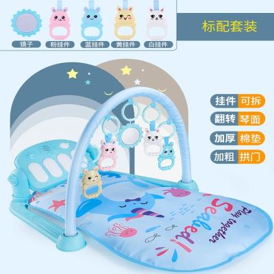 腳踏鋼琴嬰兒玩具健身架器魅扣0-3個月6益智12男女孩新生幼兒寶寶1歲標配-入門基礎家用裝(藍)