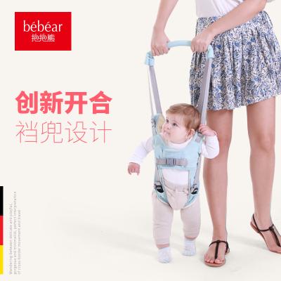 抱抱熊寶寶學步帶嬰幼兒學走路防摔安全神器四季通用防勒四季透氣600H