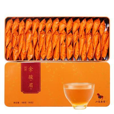 八马茶叶 私享武夷山金骏眉红茶 盒装180克