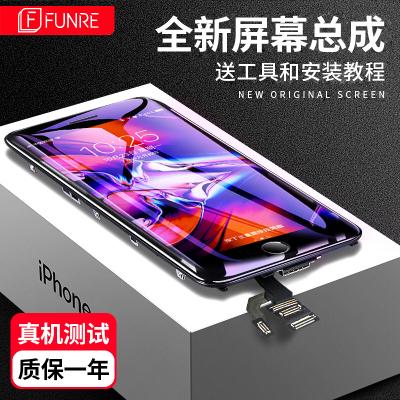 帆睿 蘋果6屏幕總成iphone6 5s 7代6s plus六6sp七內外屏液晶 蘋果7p屏幕總成(5.5)白色 帶配件