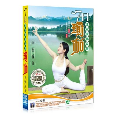 正版瑜伽dvd 入門教程光盤速效瘦腰收腹瑜珈健身操高清視頻碟片