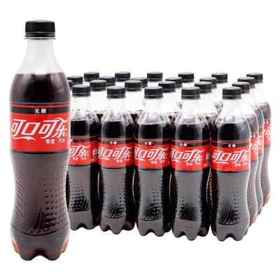 可口可樂 零度可樂 無糖汽水 500ml*24瓶/箱
