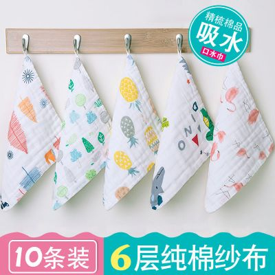 嬰兒口水巾純棉紗布洗臉巾毛巾寶寶兒童小方巾洗澡小毛巾手帕 莎丞
