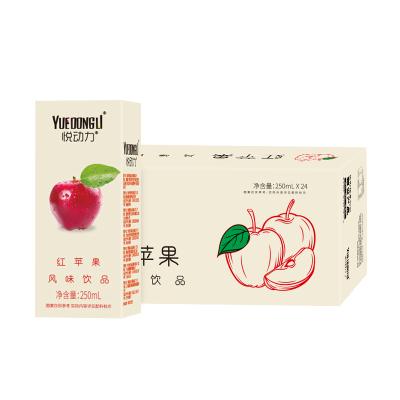悦动力 红苹果风味饮品 250ml*24盒 整箱装