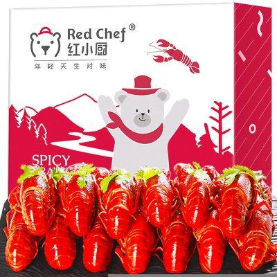 【第二份0元】紅小廚麻辣小龍蝦中號4-6錢34-50只 凈蝦1000g/盒