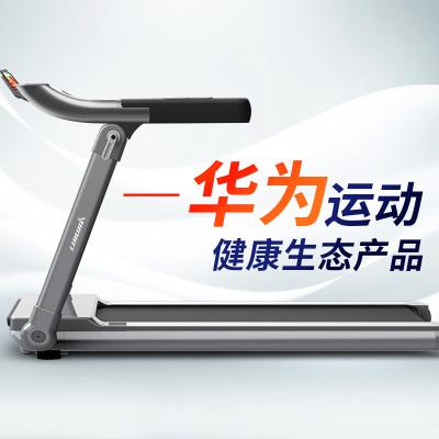 华为运动健康生态款 立久佳跑步机家用静音可折叠免安装健身器材 X7