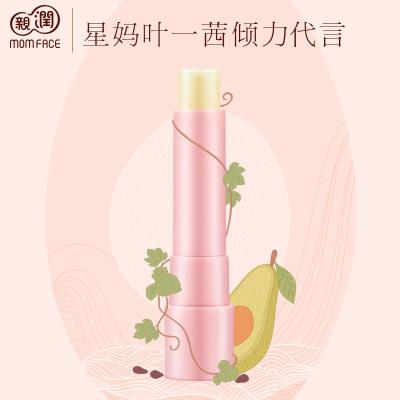 親潤MOM FACE孕媽護膚唇膏孕婦適用天然純滋潤營養唇膏 乳木果自然植物唇膏