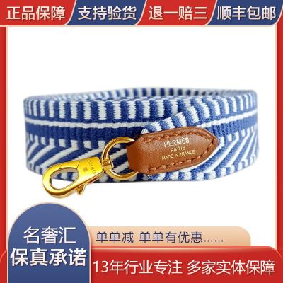 【正品二手95新】爱马仕(HERMES)蓝白拼色条纹窄版肩带 织物