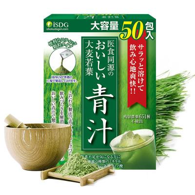 【2件8折】ISDG日本进口  膳食纤维大麦青汁代餐粉 平衡酸碱 3g*50支