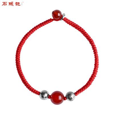 石头记 新年红绳手链女 水晶玛瑙手链 红色编织手链 银珠手链