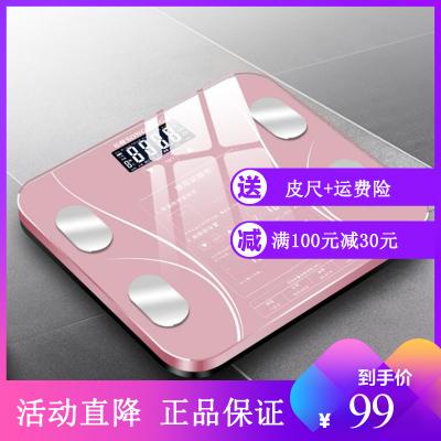 松櫻2020新品健康秤USB可充電體脂秤sy02稱體重秤家用測電子秤脂肪秤精準人體稱(三年包換新)-粉色