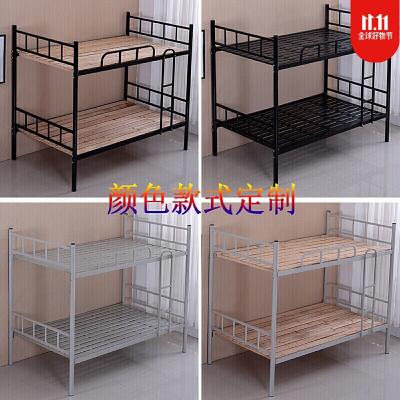 苏宁放心购铁床上下铺员工宿舍床双人床高低铁艺床公寓.米双层高架床 颜色款式 其他 2米新款简约