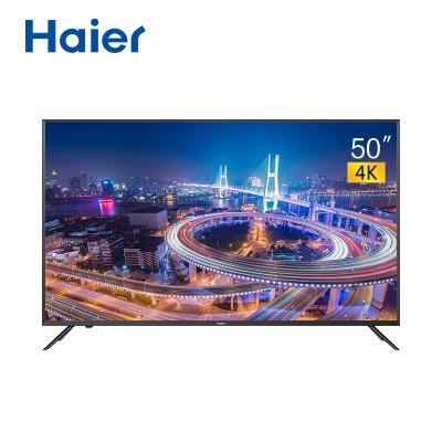 海尔(Haier) LS50A51 50英寸 4K超高清人工智能网络平板液晶电视机