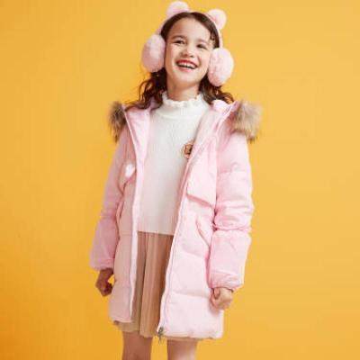 【2件2.5折價:174.8】女童裝童羽絨服