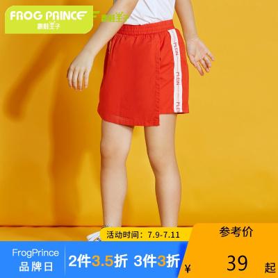 青蛙皇子女童短褲夏裝薄款兒童外穿百搭寬松運動褲中大童夏季褲子