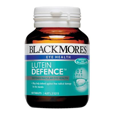 【两件85折】BLACKMORES 澳佳宝 叶黄素护眼片 60片/瓶 澳洲进口 120克
