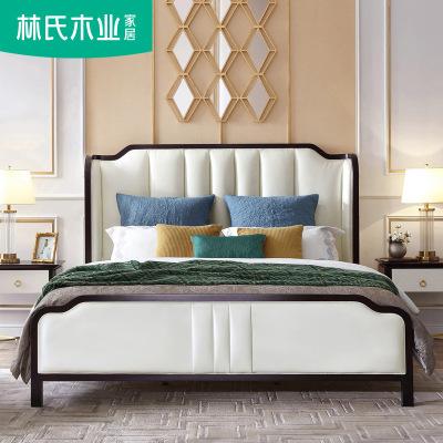 林氏木业 轻奢美式1.8m软包床现代简约实木大床主卧真皮床组合EK2A