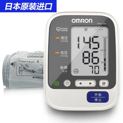 日本原裝進口歐姆龍電子血壓計HEM-7136家用上臂式全自動血壓測量儀器