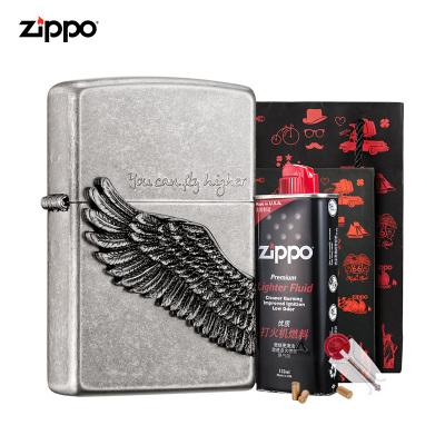Zippo打火機正版飛的更高套裝禮盒zippo之寶打火機ZCBEC-67