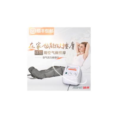 佳禾空氣波壓力理療儀醫用家用壓力治療儀老人氣動按摩腿部按摩器