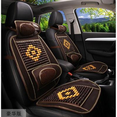 福香依夏季木珠汽車坐墊單片通用透氣珠子座墊夏天帶靠背貨車面包車用品五件套