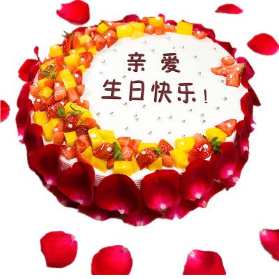 全國生日蛋糕同城配送8寸 玫瑰圓形蛋糕 上海南京北京鄭州新鮮先做當日送達