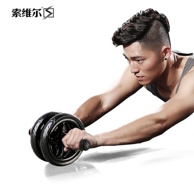 健腹轮男士锻炼卷腹部推轮运动滑轮收腹滚轮健身器材家用男腹肌