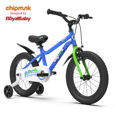 付款后3天內發貨優貝入門基礎款奇萌客兒童自行車12/14/16/18/20英寸3歲5歲9歲寶寶童車自行車