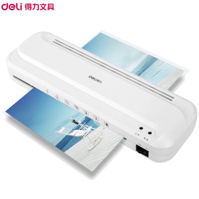 得力(deli)33939塑封机 白色 A4 办公商品过塑机 家用压膜机 自动相片过胶机 覆膜机/塑封机