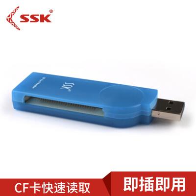 飚王(SSK)琥珀系列 CF卡讀卡器SCRS028