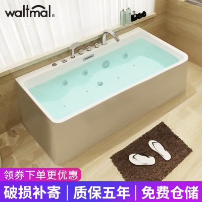 沃特玛 三裙边亚克力浴缸家用成人情侣 冲浪按摩恒温浴池1.4-1.7m