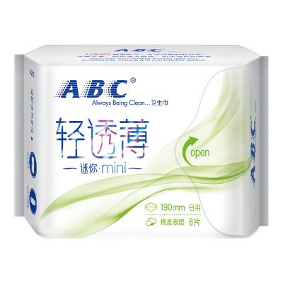 【ABC旗艦店】ABC日用迷你衛生巾 190mm*8片 超薄 棉柔透氣 有 護翼 姨媽巾(含KMS健康配方)
