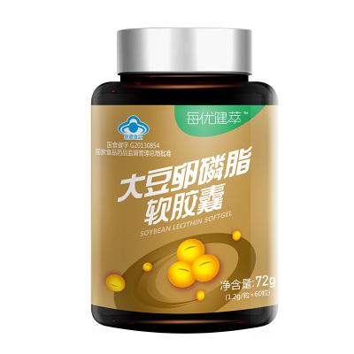 【買三送一】每優健萃 大豆卵磷脂軟膠囊60粒瓶裝 可搭配魚油輔助絳血脂