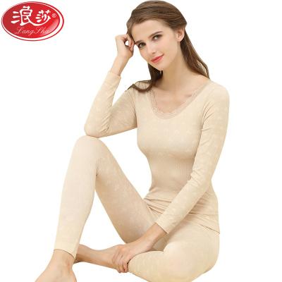 浪莎秋衣秋褲女士美體內衣套裝打底衫修身緊身衣服薄款保暖內衣女