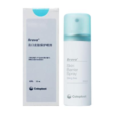 康樂保 造口皮膚保護膜噴劑12020無刺痛感50ml/瓶