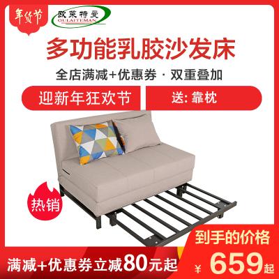 欧莱特曼 乳胶垫 折叠床 1米2折叠沙发床 1米5单人双人沙发 现代简约布艺办公室午休午睡床小户型多功能沙发
